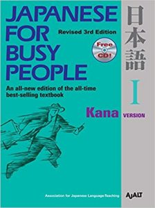 Japanese for Busy People I (Kana version)