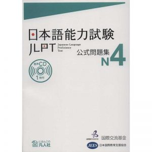 official workbook jlpt n4 textbooks